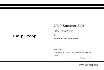 2010-Summer-Sale