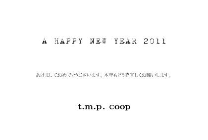 2011-Happy-New-Year-DM1