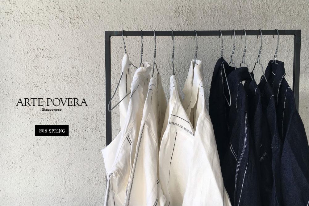 ARTEPOVERA-2018